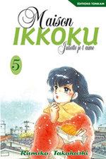 Maison Ikkoku 5