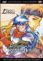 Chroniques de la Guerre de Lodoss - La Légende du Chevalier Héroïque 6 Série TV animée