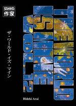 The World is Mine 12 Manga