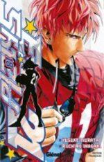 Eye Shield 21 18 Manga