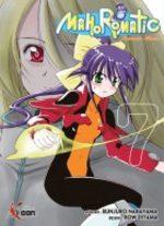 Mahoromatic 7 Manga