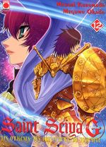 Saint Seiya Episode G 12