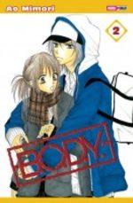 B.O.D.Y. 2 Manga