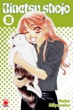 Binetsu Shojo 8 Manga