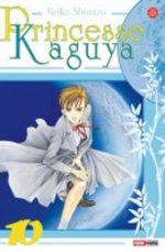 Princesse Kaguya 10 Manga