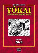 Dictionnaire des monstres japonais - Yôkai 2 Manga