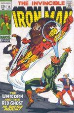 Iron Man # 15