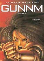 Gunnm 4