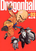 Dragon Ball # 3