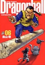Dragon Ball # 6