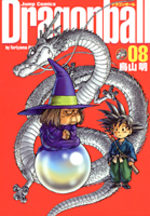 Dragon Ball # 8