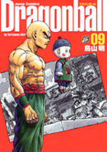 Dragon Ball # 9