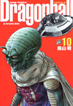 Dragon Ball # 10