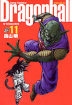 Dragon Ball # 11