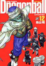 Dragon Ball # 12