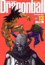 Dragon Ball # 13