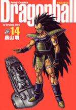 Dragon Ball # 14