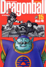 Dragon Ball # 15