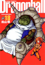 Dragon Ball # 18