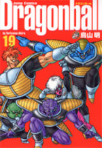 Dragon Ball # 19