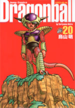 Dragon Ball # 20