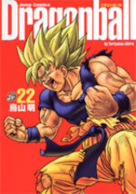 Dragon Ball # 22