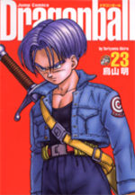 Dragon Ball # 23