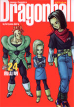 Dragon Ball # 24