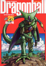 Dragon Ball # 25