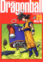 Dragon Ball # 28
