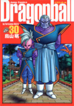 Dragon Ball # 30
