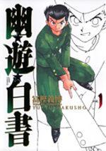 YuYu Hakusho 1