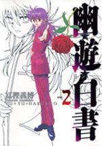 YuYu Hakusho 2