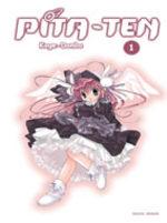 Pitaten 1 Manga
