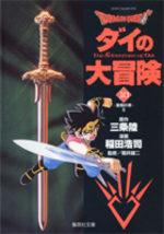 Dragon Quest - La Quête de Dai  10