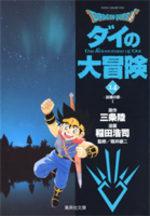 Dragon Quest - La Quête de Dai  14