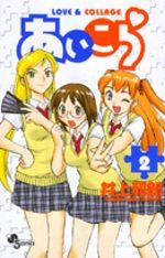 Love & Collage 2 Manga