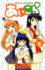 Love & Collage 3 Manga