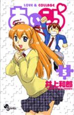 Love & Collage 5 Manga