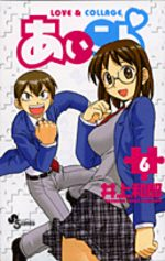 Love & Collage 6 Manga