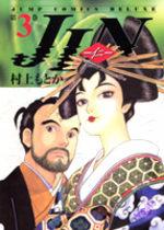 Jin 3 Manga