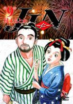 Jin 9 Manga