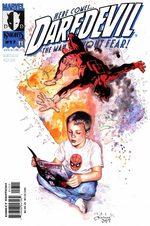 Daredevil # 17