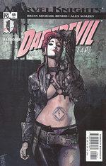 Daredevil 46
