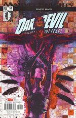 Daredevil 53