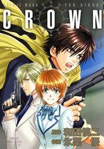 Crown 3 Manga