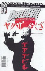 Daredevil 57