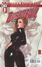 Daredevil 64
