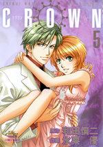 Crown 5 Manga