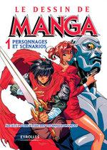 Le dessin de Manga 1 Méthode